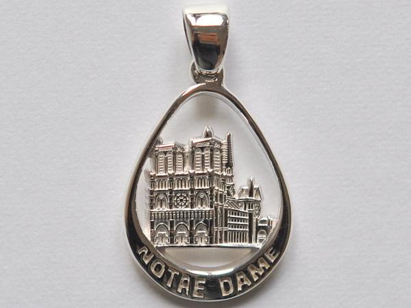 ノートルダム大聖堂 (パリ)の画像 p1_9