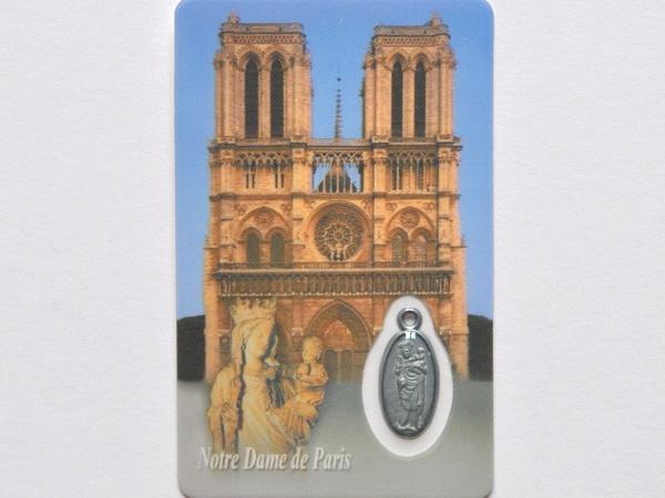 ノートルダム大聖堂 (パリ)の画像 p1_24