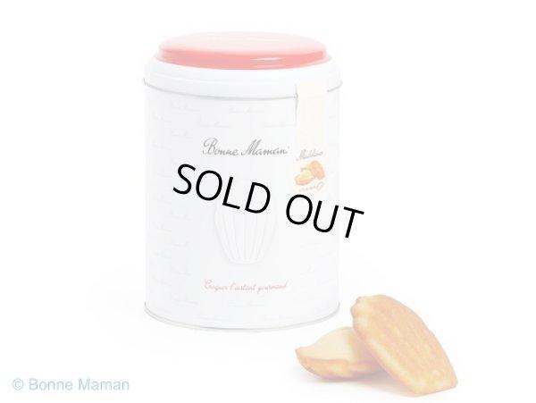 画像1: 【限定品】Bonne Maman ボンヌママン缶入りマドレーヌ