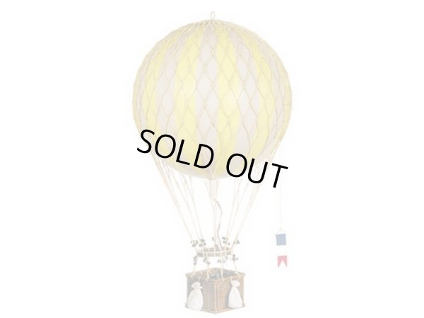 画像1: バルーン(熱気球)オブジェ L/イエロー