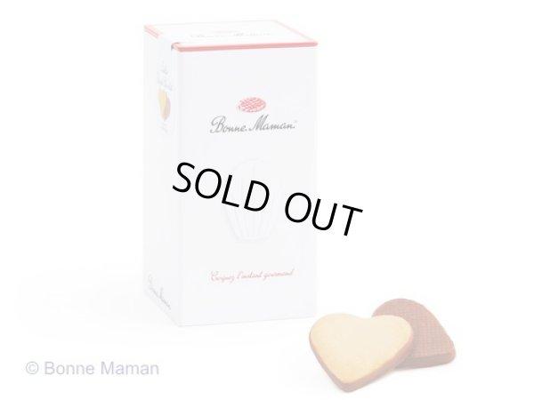 画像1: 【限定品】Bonne Maman ボンヌママン缶入りハート型チョコサブレ