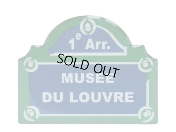 画像1: パリ看板マグネット/ルーヴル美術館