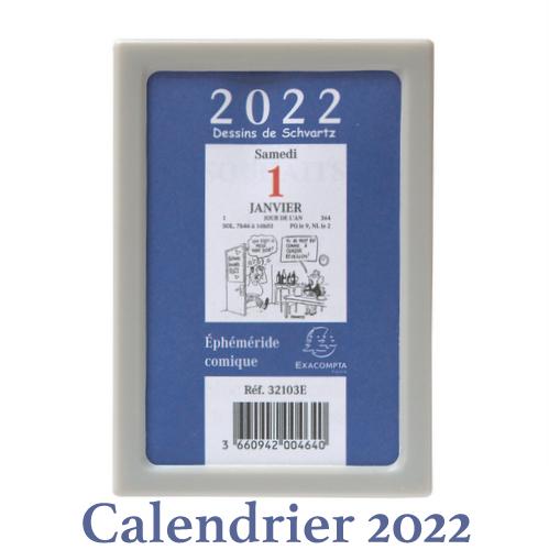 画像1: 2022年日めくりカレンダー