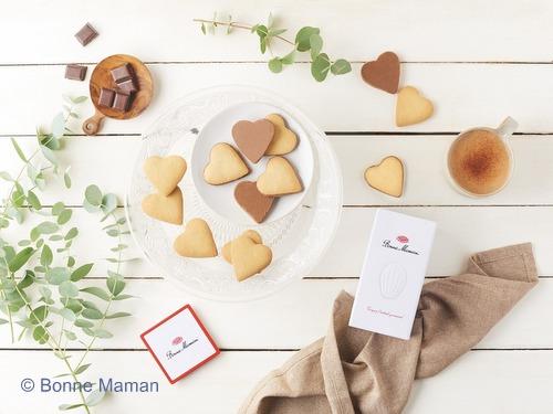 画像3: 【限定品】Bonne Maman ボンヌママン缶入りハート型サブレ