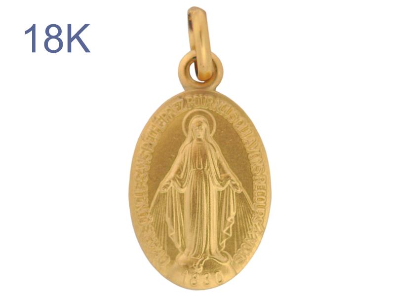 画像1: 奇跡のメダイ教会不思議のメダイ18金製18mmイエローゴールドチャーム
